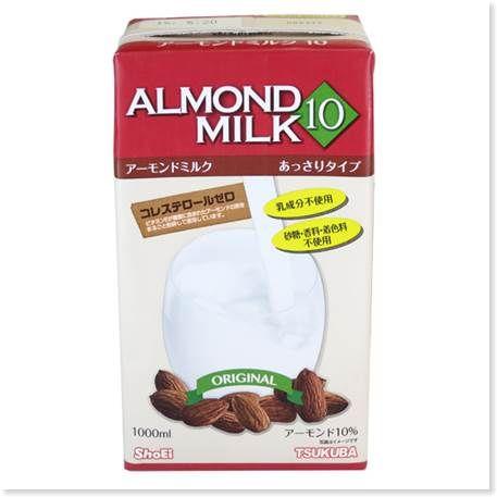 8ec2e1ead5a88997ff2a1a103843246f アーモンドミルクはコストコがおすすめ?カルディと比較!