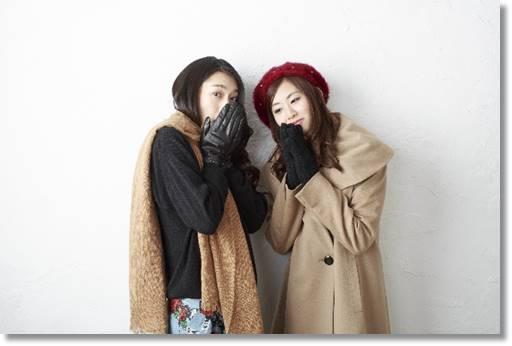 7a96d16985b9be065ad37613dcbabead エプソムソルトは冷え性に効果あり?冬におすすめな理由検証!