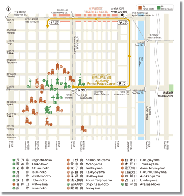 c2d7d735cda5ed23b5274988df846adb 祇園祭2016の日程は?有料観覧席の場所と予約方法まとめ!